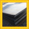Nm600 Wear Resistant Steel Sheet