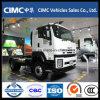 LHD Isuzu 4X2 Tractor Truck Head