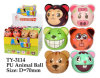 Funny Animal Ball Novelty Toy