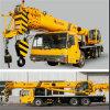Hot Sales of Truck Crane-Qy25k (Hydraulic)