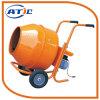 Horizontal Portable Concrete Mixer