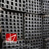 China Supplier S235jr Standard Ms Steel U Channel