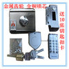 Sliding Automatic Door electric Lock
