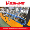 Full Automatic Injection Blow Molding Machine with ISO Certification