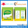 Reliable China Dongguan Manufacturer Factory Food Grade Plastic Packaging Sack Food Grade Poly Bag