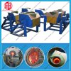 Small Portable Copper Induction Melting Furnace