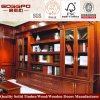 Natural Wood Modern Bookcase with Glass Doors (GSP9-031)