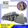 Wine Wrapping Paper Rotogravure Printing Machine (17g)