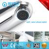 Bathroom Sanitary Ware Brass Faucets Basin Mixer (BM-10415G)