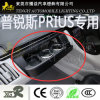 Prius30 Series Black Hotsale Tea Folder Dash Front Table for Car Auto Decoration Gift