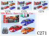 7CH 1: 16 Drift / Nitro RC Simulation Car Toy with Music (C271-C278-C275-C274)