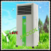 Room Evaporative Air Cooler Dealers (JH156)