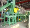 Waste PP PE Film Washing and Recycling Line