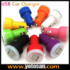 Universal Mini Mobile Phone Dual USB Car Charger (YTS0992221)