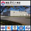Prefabricated Steel Structure Warehouse (SSW-14028)