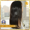 2014 New Brazilian Full Lace Wig Straight Texture
