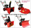 4in1 6.5HP Snow Blower / Professional Multi-Functional Snow Blower