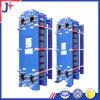 Sondex S37b Plate Heat Exchanger Machine with High Quality