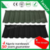 Happiness Sand Coated Metal Roofing Sheet
