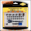 27PCS Screwdriver Bit Set Magnetic Bit Holder