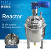 Energy-Saving Stainless Steel Chemical Reaction Tank Reactor Pressure Vessel