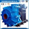 16/14 Tu-Ah Abrasive Resistant Centrifugal Sand Slurry Pump for Ore Flotation