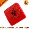 Chinese Festival Gift PVC USB Flash Drive (YT-6421)