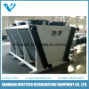 Ethylene Glycol Dry Fluid Cooler for Industry