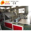 Double Lines Bottom Seal Bag Making Machine