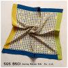 Silk Scarf of Crepe De Chine 50*50cm