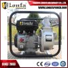 Eg150 Eg200 Model 2inch 3inch Gasoline Water Pump (Agriculture Irrigation Use)