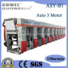 Gwasy-B1 Three Motor 8 Color Medium-Speed Gravure Printing Machine 130m/Min
