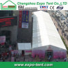 Alibaba Trade Assurance Large Exhibition Tent