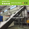 Industrial recycled PP PE film pelletizer machine