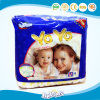 China Cheap Price Baby Diaper Hot Sell in India