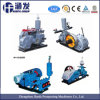 Hot Sale! ! ! Superior Quality Mud Pumps (BW160. BW200. BW250. BW850)