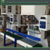 5-50kg High Precision Grain Bean Rice Packing Machine