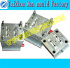 Needle Guard Mould; Packaging Mould