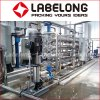 Industrial Water Treatment/Packaged Drinking Water Treatment Plant
