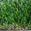 U Shape Synthetic Turf/Decorative Garden Grass/Viva Turf Artificial Grass