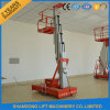 Single Post Home Cleaning Elevator Aluminum Lift