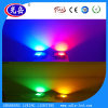 Colourful 30W LED Outdoor Light/LED Floodlight