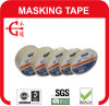 General Purpose Masking Tape - B10