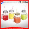 High Quality Glass Mason Jar Handle with Metal Lid