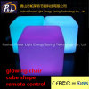 Colorful Furniture Rechargeable LED Cube Chair