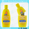 Mother Gift Baby Shampoo Bottle USB Flash Drive (ZYF1023)