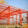 Light Steel Structure Workshop (SSW-408)