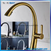 2017 Hot Selling Brass Taps Kitchen with Pull out Spray