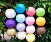 Decorative Colorful Round Paper Lantern for Wedding Party