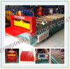 High Quality Corrugated Sheet Metal Roof Roll Forming Machine